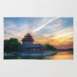 Forbidden City Beijing China Rug