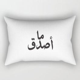 No Way! Rectangular Pillow