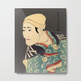 Sharaku Morita Kanyu Metal Print