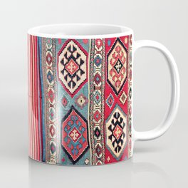 Shahsavan  Antique Azerbaijan Persian Khorjin Coffee Mug