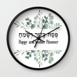 Happy and kosher Passover Wall Clock