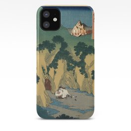 Sado Cave of Two Lovers iPhone Case