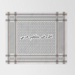 Land Speaks Arabic 3 Throw Blanket