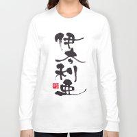 italy Long Sleeve T-shirts featuring Italy by shunsuke art