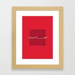 Samedoon Framed Art Print