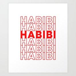 Habibi retro arabic gift sweetheart Art Print