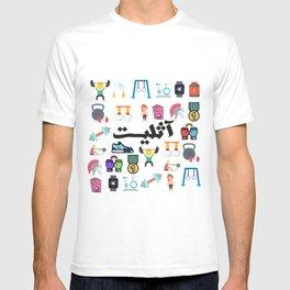 Athlete Icons Arabic T-shirt