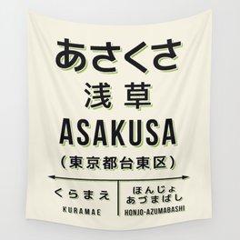 Vintage Japan Train Station Sign - Asakusa Tokyo Cream Wall Tapestry