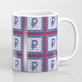 Lucky Money (RUB) Coffee Mug