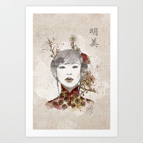 Akemi II Art Print