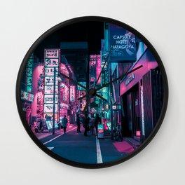 Midnight Conversations Wall Clock