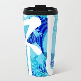 Rei - Respect Travel Mug