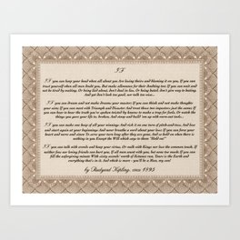 Inspirational Typography Wall Art, IF quote, written in 1895 by Rudyard Kipling Art Print