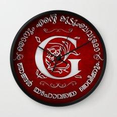 Joshua 24:15 - (Silver on Red) Monogram G Wall Clock