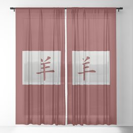 Chinese zodiac sign Goat red Sheer Curtain