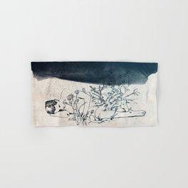 Self Conscience Hand & Bath Towel