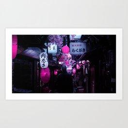 Tokyo Nights / Memory Lane / Liam Wong Art Print