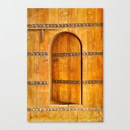 Al Jahili Fort 1 Canvas Print