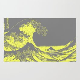 The Great Wave Yellow & Gray Rug