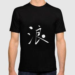 GO HOG WILD - Chinese character handwriting T-shirt