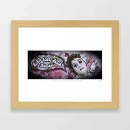 Jamie Framed Art Print