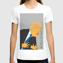 Kabuki Trump T-shirt