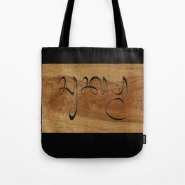 "Balinese ""Thank You"" Tote Bag"