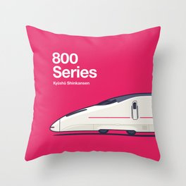 800 Series Tsubame Kyushu Shinkansen Side Profile Throw Pillow