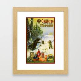 Vintage Russian Gunpowder Advertisement Framed Art Print