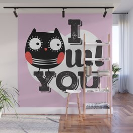 I OWL YOU Wall Mural