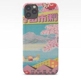 Japan Vintage Travel Poster, Gyoda Japanese Festival iPhone Case