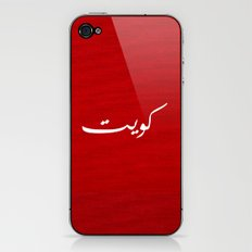 Kuwait Old Flag iPhone & iPod Skin