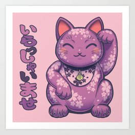 Hanami Maneki Neko: Yuu (Gentle) Art Print