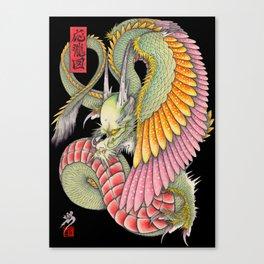応龍図 WING DRAGON Canvas Print