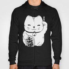 FORTUNE CAT Hoody