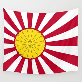 Japanese Flag And Inperial Seal Wall Tapestry
