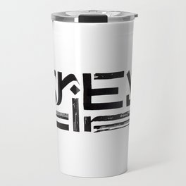 "Cyrillic Сalligraphy ""sinner"" Travel Mug"