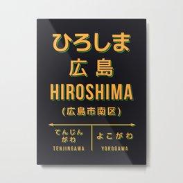 Vintage Japan Train Station Sign - Hiroshima City Black Metal Print