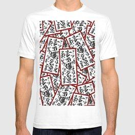 NARUTO: Paper detonator T-shirt