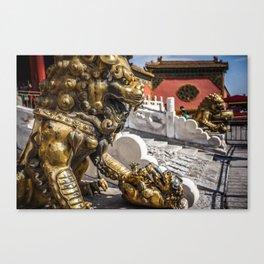 Forbidden City Bronze Lions Canvas Print