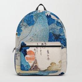 Japanese Print, Japanese Art - 'Evening View of Mount Fuji' - Home Decor Wall Art, Utagawa Kuniyoshi Print Backpack
