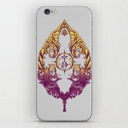 Serenity Victoriana iPhone Skin
