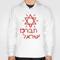 israel Hoodies featuring Bless Israel by biblebox