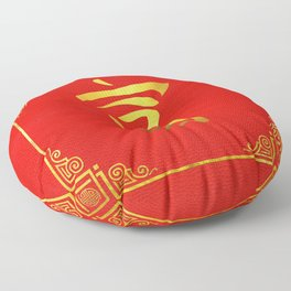 Golden Wealth Feng Shui Symbol on Faux Leather Floor Pillow