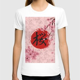 Blooming Sakura branches and red Sun T-shirt