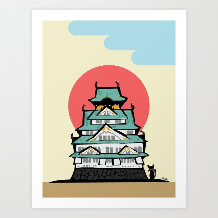 Osaka castle Kunstdrucke