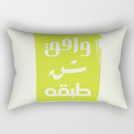ِِArbic Proverbs Rectangular Pillow