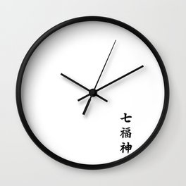 Seven gods of fortune Wall Clock