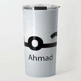 Ahmad Name in Arabic Travel Mug