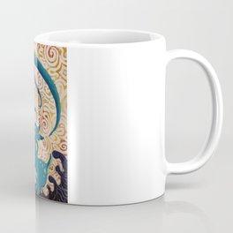 A Study in Distress Coffee Mug